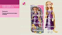 Кукла Рапунцель c аксессуарами для причесок: 58см, музыкальная