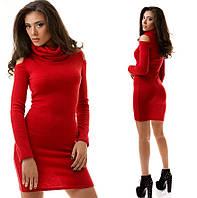 И1802 Платье с открытыми плечами