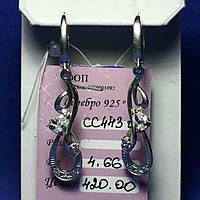Длинные серьги серебро подвески с фианитом сс 443г