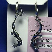 Женские длинные серебряные серьги с цирконием сс 463