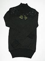 Подростковый свитер/гольф для девочек 164р