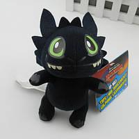 Дракон Беззубик ночная фурия