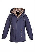 Куртка мужская больших размеров с отделкой из искусственного меха