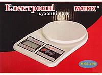 Электронные кухонные весы Matrix