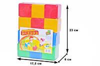 Кубики цветные (12 шт)