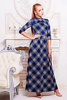 Платье Шарлота3 д/р длинное платье в пол из трикотажа M p