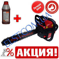 Бензопила Беларусмаш ББП-5800 (2 шины, 2 цепи)