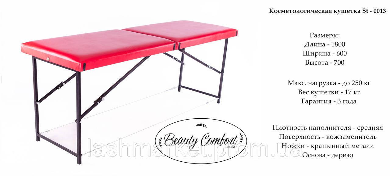 Массажный стол своими руками из металла чертежи 61