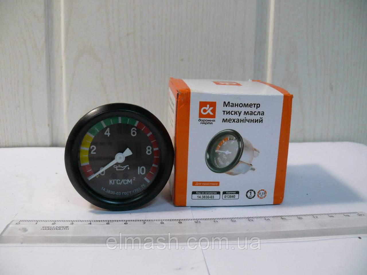 Механический манометр давления масла