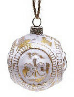 Елочный шар 6 см, патинированное золото