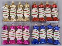 Набор елочных игрушек (4) Конфеты, 9см