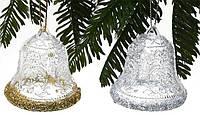 Набор елочных украшений (3) Колокольчик, 5см