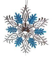 Елочное украшение Снежинка 12см, цвет - серебро с синим
