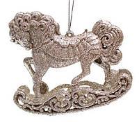 Елочная подвеска Лошадь, 10x10см, цвет - шампань