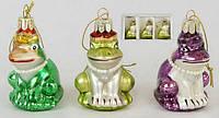 Набор елочных украшений Царевна-лягушка (3), 8см