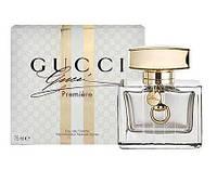 Женская туалетная вода Gucci Premiere Gucci, 75 мл