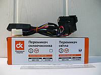 Переключатель поворотов света КАМАЗ ЕВРО <ДК>