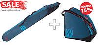 Чехол для горных лыж и сумка для ботинок Atomic (акция!)
