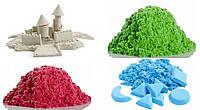 Кинетический песок 1кг + 4 формочки