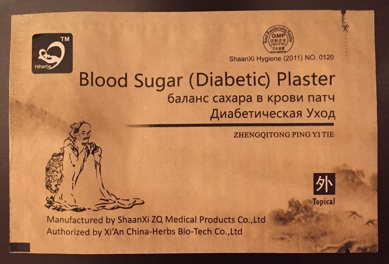 пластырь от диабета пупок