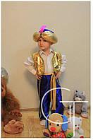 Карнавальный костюм  Восточный Принц, Султан