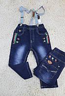Детские джинсы для мальчика на подтяжках. Размер 1 - 5 лет