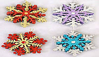Елочное украшение Снежинка, 10см