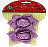 Набор елочных украшений (2) Цветы, 11см
