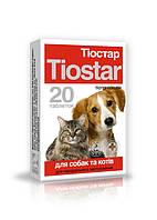 Тиостар  20 таблеток-для профилактики и лечения у собак и кошек заболеваний печени