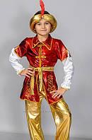 """Карнавальный костюм """"Восточный принц (султан)"""", размер 5-9 лет"""