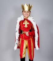 """Карнавальный костюм """"Король"""", размер 104-146 см"""