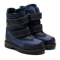Зимние кожаные ботинки для мальчика, размер 20-30