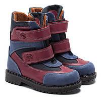 Зимние кожаные сапоги для девочки, размер 20-30
