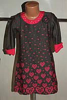 Платье туника на девочку Турция 116 р