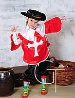 Карнавальный костюм Гвардейца ( Мушкетера)