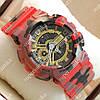 Молодежные спортивные наручные часы Casio GA-110 Militari Gold Red 6024