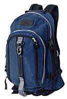 0170710,02 Рюкзак молодежный DERBY синий