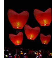 Китайские небесные фонарики. Сердце. 10 штук