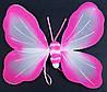 Карнавальные крылья Бабочка, 49см