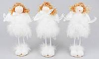 Новогоднее украшение Ангел, 22см