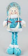 Новогодняя мягкая игрушка Снегурочка, 44см