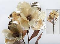 Декоративная ветка Магнолия с листьями, 75см