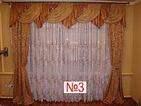 Комплект штор с ламбрикеном на трехметровый карниз №3 Затишна оселя