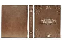 Энциклопедия пчеловодства - элитная кожаная подарочная книга