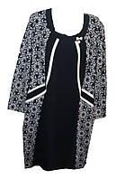 Женское платье батал