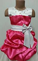 """Нарядное платье """"Тортик"""""""