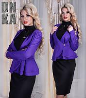 Д620 Костюм женский юбка+пиджак батал