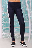 Женские лосины с кожаными вставками, леггинсы темно-синие