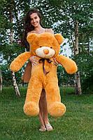 Большой медведь тедди 120 см карамельный