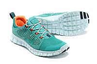 Кроссовки женские беговые Nike Free Powerlines (найк, оригинал) бирюзовые